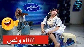 تحميل و مشاهدة الفنانة كاريس بشار تقلد نانسي عجرم ـ اه ونص ـ بقعة ضوء MP3