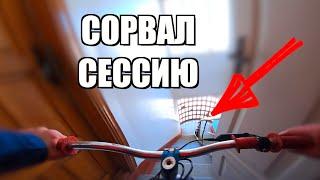 ПРОНИК в УНИВЕР после ИСКЛЮЧЕНИЯ !