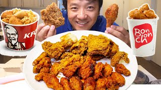 KFC vs. KOREAN FRIED CHICKEN (KFC)  25 Piece Chicken Meal & AMAZON Fraud