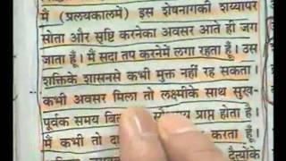 Lord Vishnu is not the Supreme God (Shrimad Devi Bhagwad Part 1)