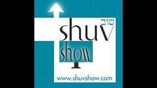 Shuv Show: Unthinkable, Christene Jackman