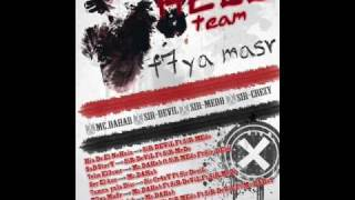 HeLL Team--T7ya MaSr تحيا مصر- هيل تيم تحميل MP3