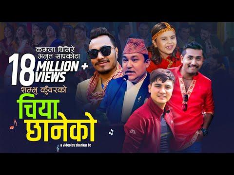 Shubharambha Digital Music
