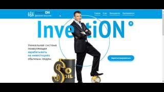 Отзыв на платформу «InvestiON». Рисковать ли своими деньгами?