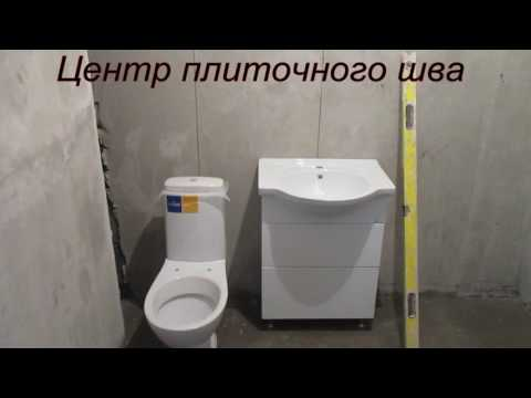 Ремонт ванной комнаты (все этапы работ) за 25 минут!г.Брянск.