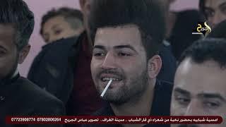 الشاعر علي عماد السعداوي || امسية شباب الغراف ذي قار 2018