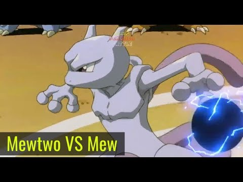 Download Mewtwo VS Mew | Ash Turn Into Stone Full Pokemon Movie Battle HD Mp4 3GP Video and MP3