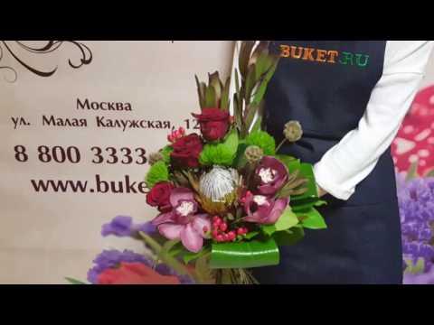 Букет цветов «Крепкие чувства»