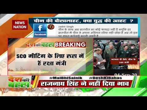 भारत के रक्षा मंत्री राजनाथ सिंह ने रूस में अपने चीनी जवाबी भाग पर ध्यान नहीं दिया