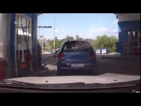 Raw der 4 große Aufwand des Benzins