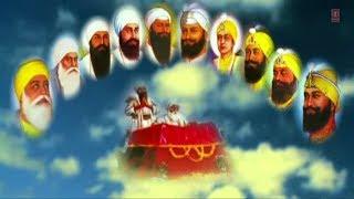 Guru Maneyo Granth Punjabi Bhajan By Ravinder Grewal Full Video Song I Aaveen Baba Nanaka