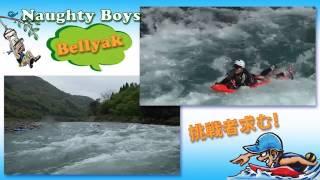 Rafting Naughty Boys