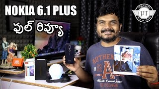 Nokia 6.1 Plus Review With Pros & Cons ll in telugu ll