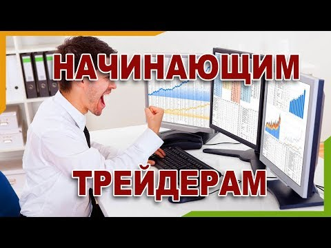 Работа дома в интернете без вложений