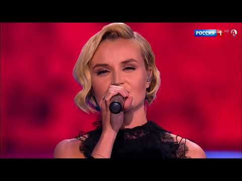 Кукушка - Полина Гагарина (23 февраля 2018) (Сабтитлес)
