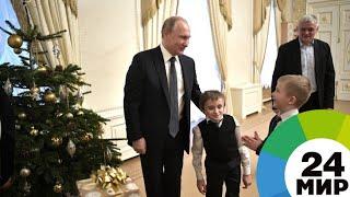 Путин исполнил мечту «хрустального» мальчика - МИР 24