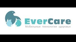 О системах Хабилект в МЦР Дети, Москва