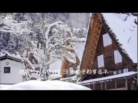 津軽平野 吉幾三