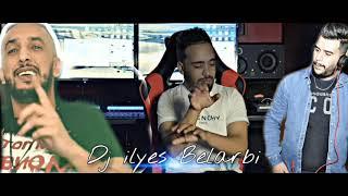 CHEB HAMIDOU FT. CHEB DJALIL LA ALO LA WALOU REMIX DJ ILYES BELARBI تحميل MP3