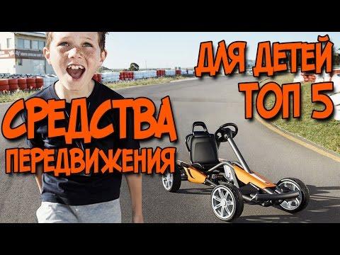 Возбудитель для девушек омск
