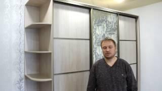 Отзыв покупателя про шкаф купе 250 см Саратов ул.Гусельская