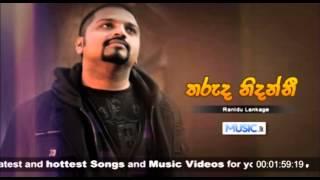 Tharuda Nidanni - Ranidu - www.Music.lk