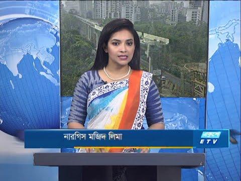 09 AM News || সকাল ০৯টার সংবাদ || 10 April 2021 || ETV News