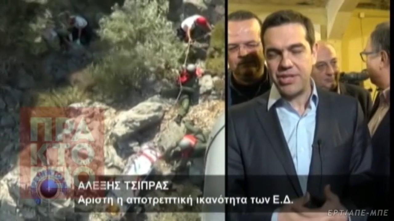 Αλ. Τσίπρας: Ανεκτίμητη η συνεισφορά των Ενόπλων Δυνάμεων