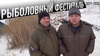 Рыбалка в мордовии 2019 форум