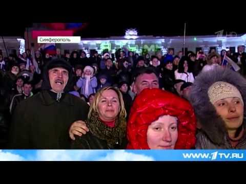 , title : 'Результаты Референдума В Крыму. 2014'