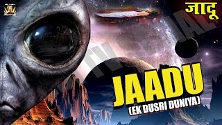 JAADU (Ek Dusri Duniya) EP-5 | Best Hindi Tv Series For Kids | Full Entertaining Serial - Must Watch