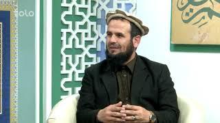 Farhang wa Tamadon Islam - Episode 92