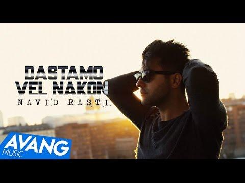 Navid Rasti - Dastamo Vel Nakon (Клипхои Эрони 2017)