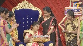 Star Mahila | 18th June 2018 | Full Episode | ETV Telugu