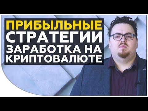 Андрей медведев бинарные опционы