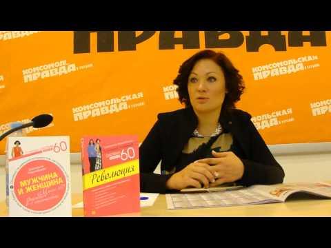 Massaschnyj der Reifen für die Abmagerung, in nowossibirske zu kaufen