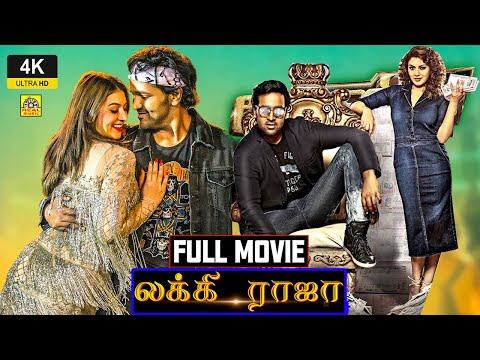 Lucky Raja (2021) Full Movie Watch Online