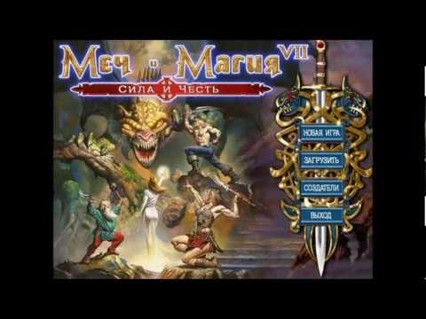 Герои меча и магии 6 сражение