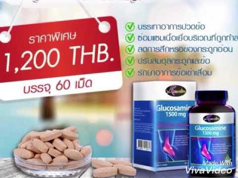 ความคิดเห็นยา psorilom สำหรับโรคสะเก็ดเงิน