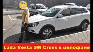 Новая LADA Vesta SW Cross забираем из салона