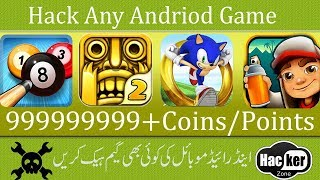 Hack any game on Android || Unlimited Cash and coins