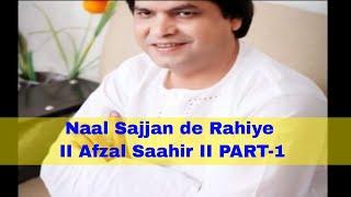 Naal Sajjan de Rahiye II  Afzal Saahir II PART-1