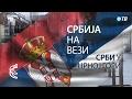 default IN4S portal   Vijesti Crna Gora | Srbija | Srpska | Rusija | Hronika | Politika | Region