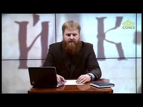 265. Буква в духе. Молитва Кирилла Туровского в Неделю. Часть 8