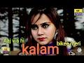 Download Video ✓kalam    Latest Haryanvi Dj Song 2017    कलम   Pradeep Sonu    T R Music    Parveen Panihar