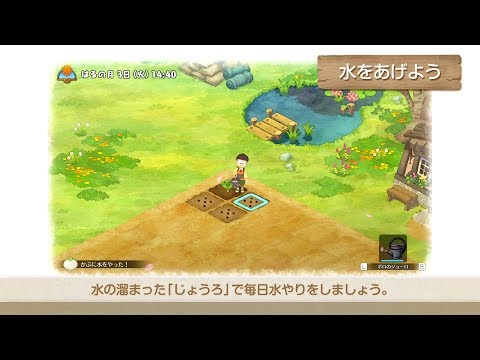 Trailer gameplay - Agriculture de Doraemon Story of Seasons