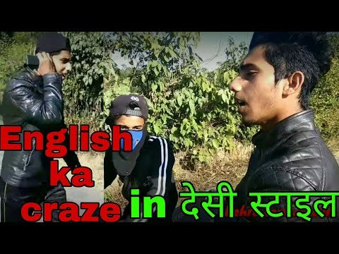 Craze of learning english in himachali style|| comedy vines||himachali comedy||dehra comedy club||