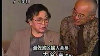 遊佐刺し子紹介パート3:発見!NHK朝の番組よりMAGICOFYUZASASHIKO3