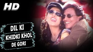 Dil Ki Khidki Khol De Gori | Kavita Krishnamurthy, Udit