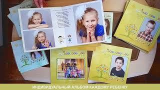 Как выглядит выпускной альбом для детского сада